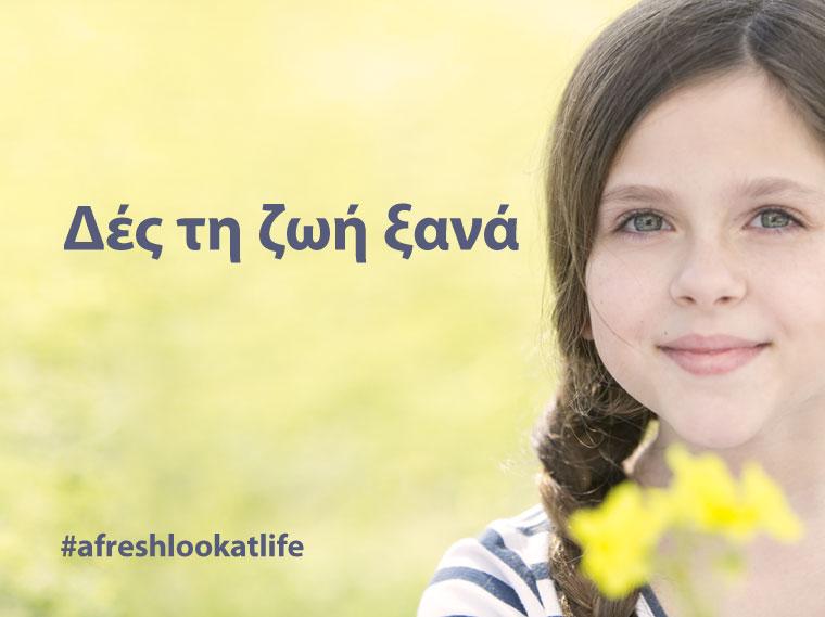 Eurolife_slogan